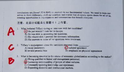 09年6月英语四级考试A卷试题及答案