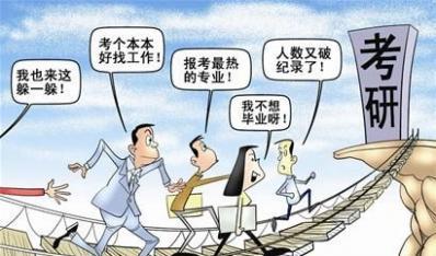 湖北省硕士研究生报名人数创新高 达9.4万