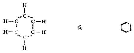 凯库勒认为分子中的单