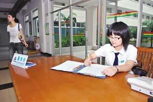 2012年1月高等教育自学考试英语(一)全国统一命题考试